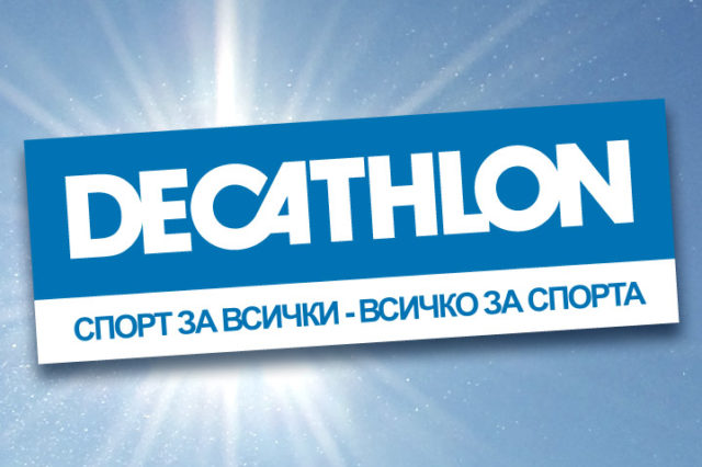 Decathlon Bulgaria