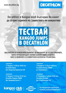 Decathlon_web
