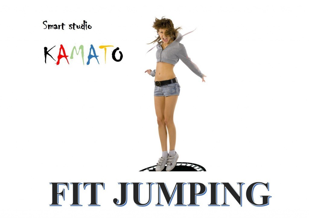 Fit-jumping-Jumping-fitness-Plovdiv