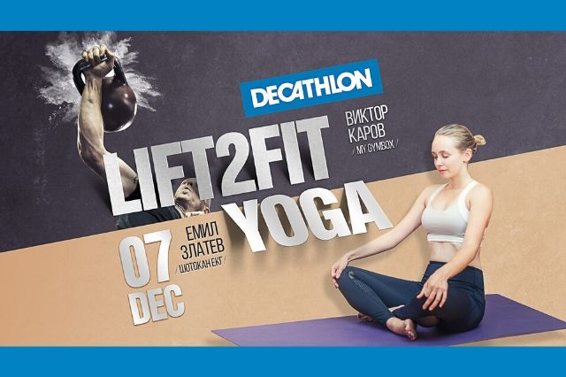 Lift2Fit & Yoga 2 с Decathlon и iRun.